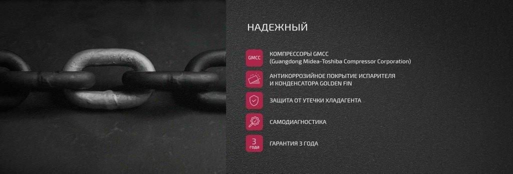 tehno-bg3.jpg